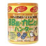 BB菌 カビとりハンター 100cc 【3セット】