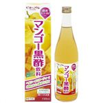 マンゴー黒酢飲料 720ml 【7セット】