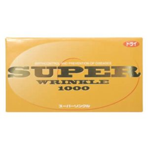 スーパーリンクル1000 ドライ 【3セット】