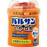 バルサンいや-な虫 20g (6-10畳) 【4セット】