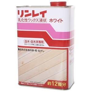 (まとめ買い)リンレイ 乳化性ワックス ホワイト 1L×2セット - 拡大画像