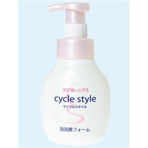サイクルスタイル 泡洗顔フォーム 本体250ml 【6セット】