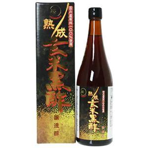 オリヒロ 熟成玄米黒酢(JAS) 【5セット】
