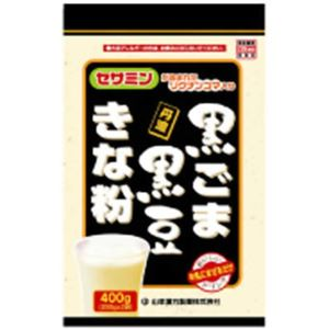 (まとめ買い)山本漢方 黒ごま黒豆きな粉 200g×2袋入×4セット - 拡大画像