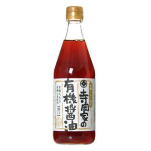 (まとめ買い)寺岡家の有機醤油 淡口 500ml×3セット