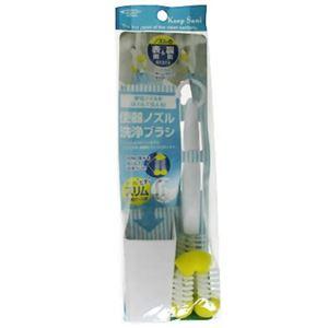 便器ノズル洗浄ブラシ 収納ケース付き 【4セット】
