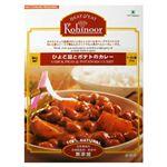 ひよこ豆とポテトのカレー 辛口 300g 【8セット】
