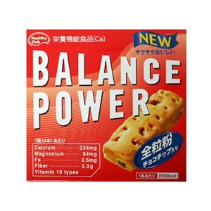 バランスパワー 全粒粉 2袋(4本) 【30セット】