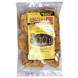 大豆まるごとミート スライスタイプ 90g 【6セット】