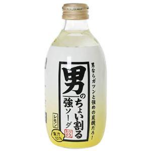 (まとめ買い)男のちょい割る強ソーダ レモン 300ml×24セット