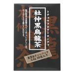 (まとめ買い)杜仲黒烏龍茶 3g×30包×2セット
