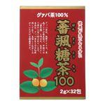蕃颯糖茶(ばんそうとうちゃ)100 2g*32包 【7セット】