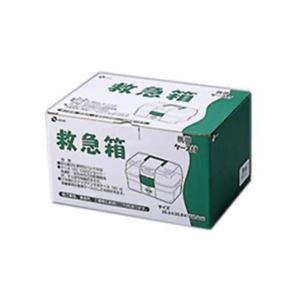救急箱 携帯ケース付 【2セット】 - 拡大画像