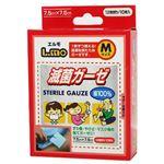 エルモ 滅菌ガーゼ M 10枚入 【3セット】
