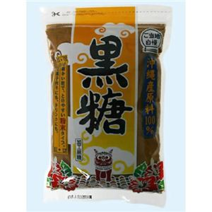 ご当地自慢 沖縄県産 黒糖(粉末) 250g 【10セット】 - 拡大画像