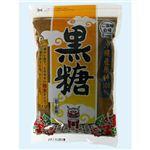 ご当地自慢 沖縄県産 黒糖(粉末) 250g 【10セット】