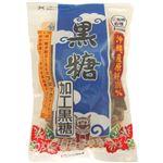 (まとめ買い)ご当地自慢 沖縄県産 黒糖(ブロック) 250g×10セット