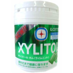 キシリトールガム ライムミント ファミリーボトル 150g【6セット】 - 拡大画像