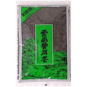 雲南プーアル茶 450g 【2セット】 - 拡大画像