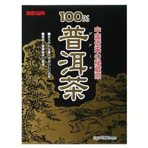 100%プーアル茶 2g*30包 【5セット】 - 拡大画像