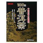 100%プーアル茶 2g*30包 【5セット】