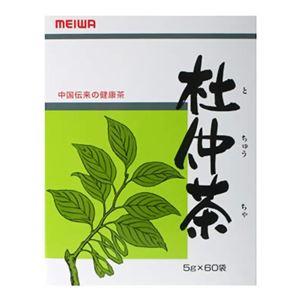 杜仲茶 5g*60包 【2セット】 - 拡大画像