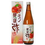 バーモン健康酢 720ml 【2セット】