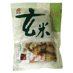 アリモト 玄米このは うす塩味 【8セット】