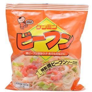 ケンミンビーフン 75g×2袋 (特製焼ビーフンソース付)【8セット】 - 拡大画像