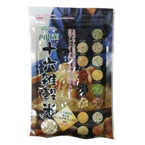 国内産 十六雑穀米(黒千石入り) 200g 【3セット】 - 拡大画像