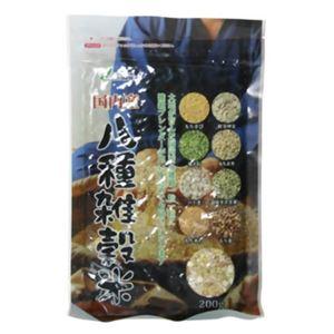 国内産 八種雑穀米(黒千石入り) 200g 【4セット】 - 拡大画像
