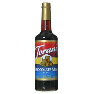 トラーニ フレーバーシロップ チョコレートミント 750ml 【2セット】 - 拡大画像