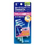 Dental Dr. やさしく入る歯間ブラシ SS 10本 【8セット】
