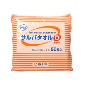 サルバ タオルD 50枚 【2セット】