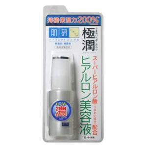 肌研 極潤 ヒアルロン美容液 30g 【3セット】 - 拡大画像
