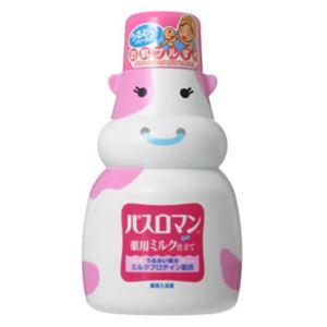 バスロマン 薬用ミルク仕立て とれたてミルク 720ml 【3セット】