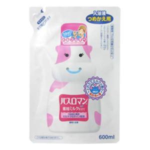 バスロマン 薬用ミルク仕立て とれたてミルク つめかえ用 【4セット】