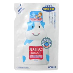 バスロマン 薬用ミルク仕立て アロエミルク つめかえ用 【4セット】