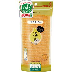 ルーネシモ アワスター ふつう オレンジ 【5セット】