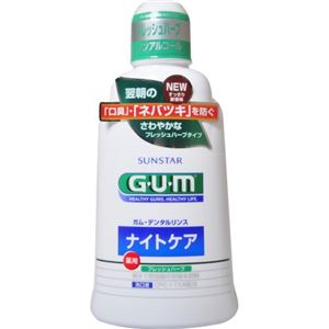 GUM(ガム) 薬用 デンタルリンス ナイトケア フレッシュハーブタイプ 450ml【5セット】 - 拡大画像