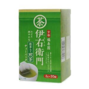 伊右衛門 抹茶入り煎茶ティーバッグ 2g×20袋【12セット】 - 拡大画像