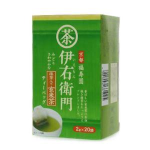 伊右衛門 抹茶入り玄米茶ティーバッグ 2g×20袋【12セット】 - 拡大画像