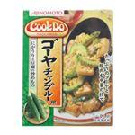 Cook Do ゴーヤチャンプルー 【18セット】