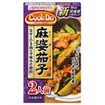 Cook Do 麻婆茄子 2人前 【17セット】