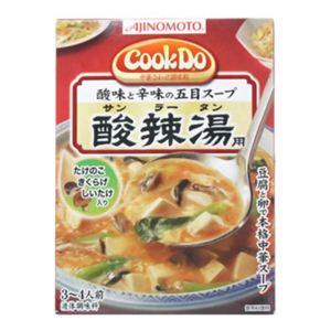 Cook Do サンラータン 【9セット】