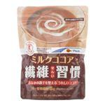 ブルボン ミルクココア繊維習慣 300g 【5セット】 【特定保健用食品(トクホ)】