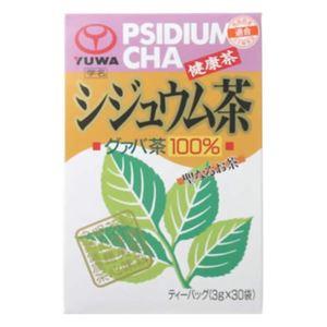シジュウム茶 30包 【3セット】 - 拡大画像