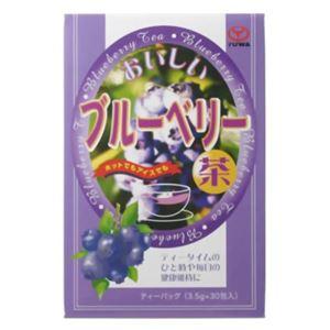 瞳においしいブルーベリー茶 30包 【3セット】 - 拡大画像