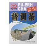 プーアル茶 30包 【4セット】