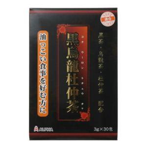 アルファ 黒烏龍杜仲茶 30包 【3セット】 - 拡大画像